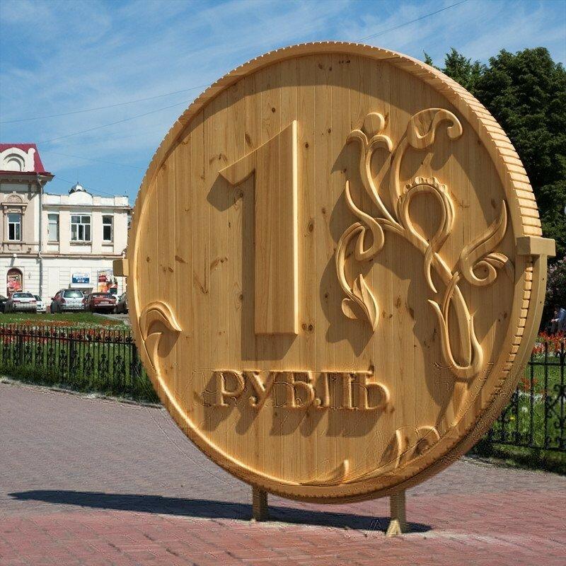 Памятник рублю, Томск