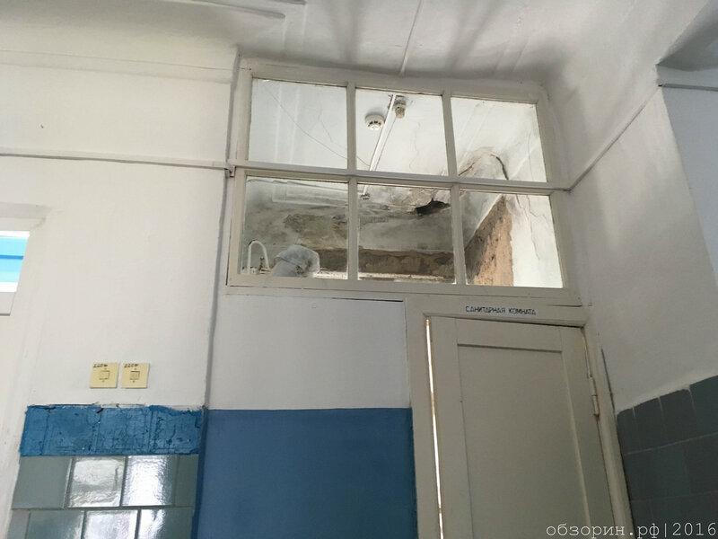 Отремонтированный корпус ГКБ №2. Ремонт производился за счёт кандидата в депутаты госдумы
