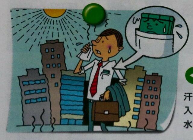Пожалей свой мобильный телефон! Прочитай эту инструкцию
