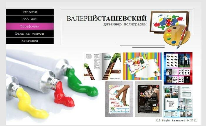 Как бесплатно создать свой сайт | Конструктор сайтов a5.ru