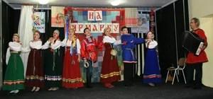 Детский фольклорный ансамбль Карусель