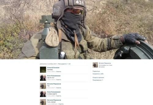20141020_Виталек Маракасов 136 омсбр _Луганск_03.jpg