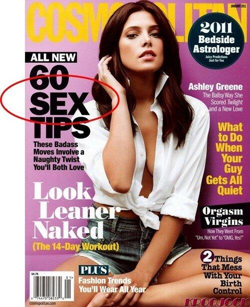 Чоловіки завжди думають про секс?