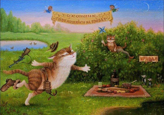 Александр Маскаев: