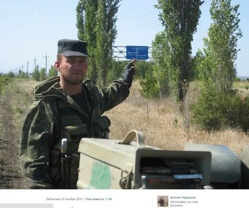 20141020_Виталек Маракасов 136 омсбр _Луганск_02.jpg