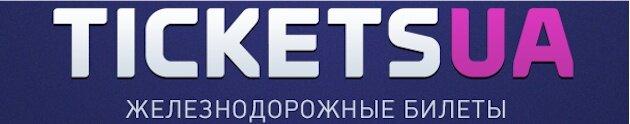 приложение Tickets.ua для iPhone - Продажа Ж/Д билетов по Украине