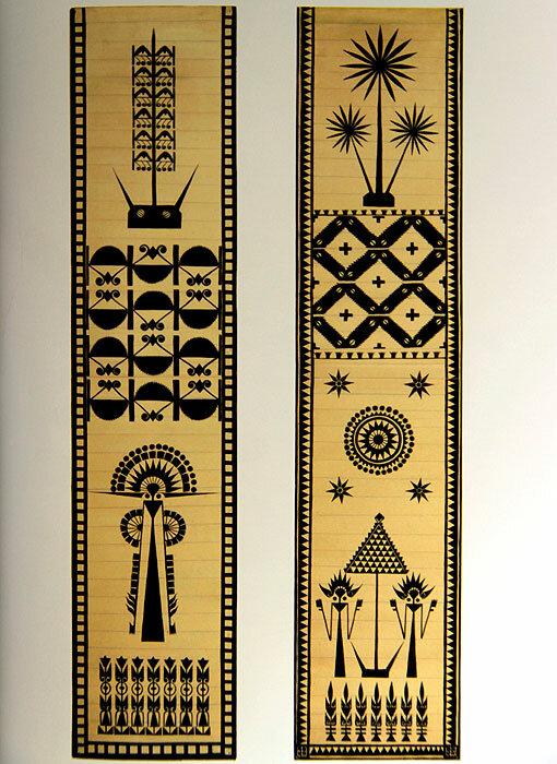 Рисунки лемаков, 1928/29
