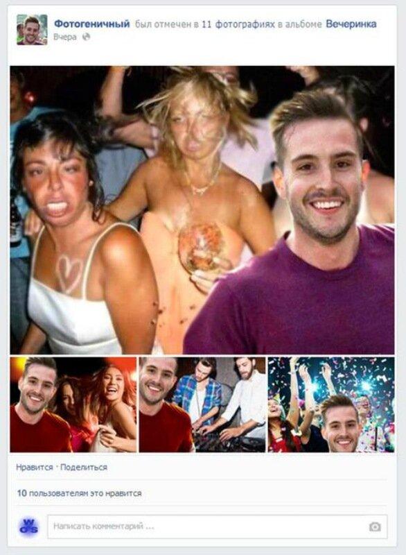 30 худших друзей в «Фейсбуке» (цитата)