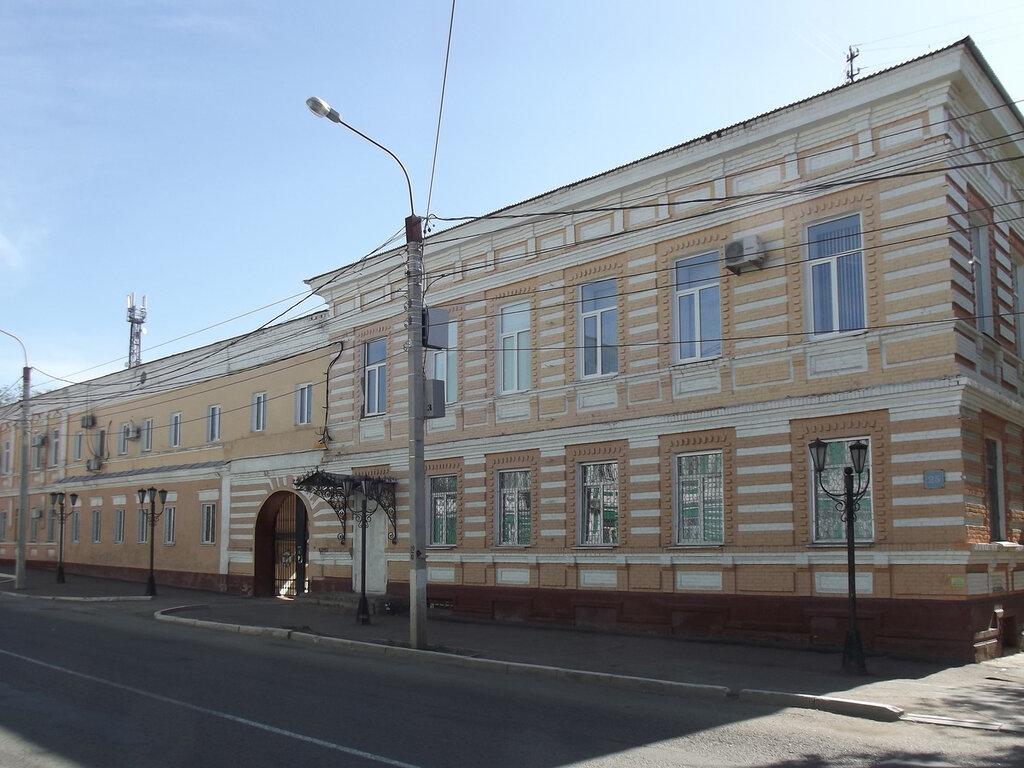 Оренбург