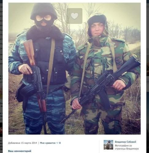 ВЧ 27777 в Украине_02.jpg