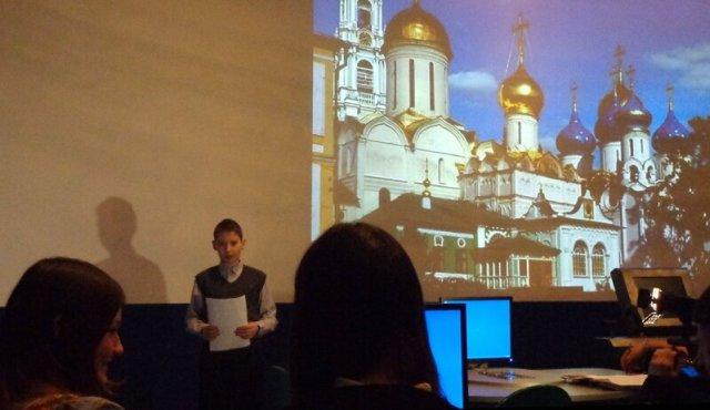 Культурологическая конференция. Сергий Радонежский