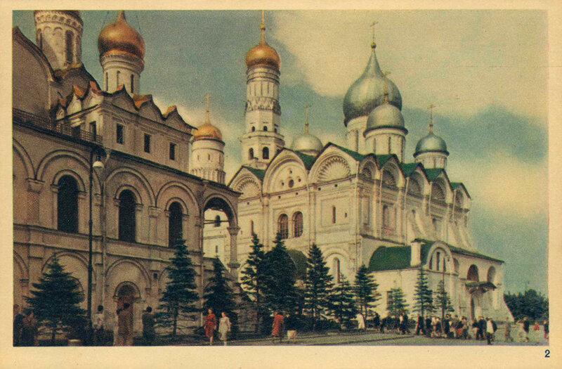Кремль. Благовещенский / 1484-1489 гг. /, Архангельский  / 1505-1509 /  соборы