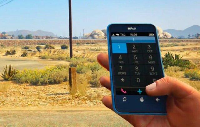Чарівні коди для телефонів