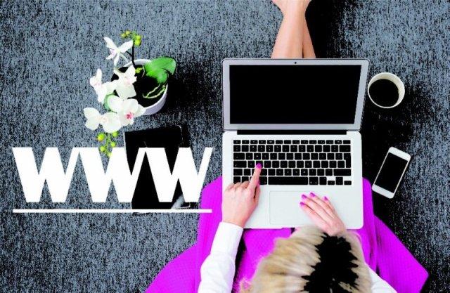 Как выбрать доменное имя для своего сайта?