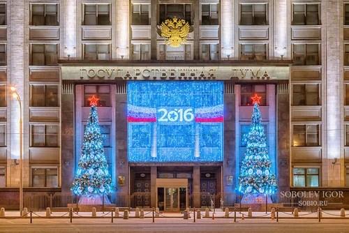 Новогодний вход в Государственную думу