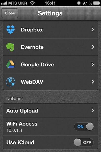 Scanner Pro для iPhone и iPad
