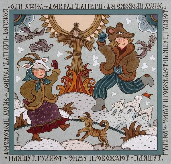 Русские пословицы и поговорки в современном лубке Марины Русановой