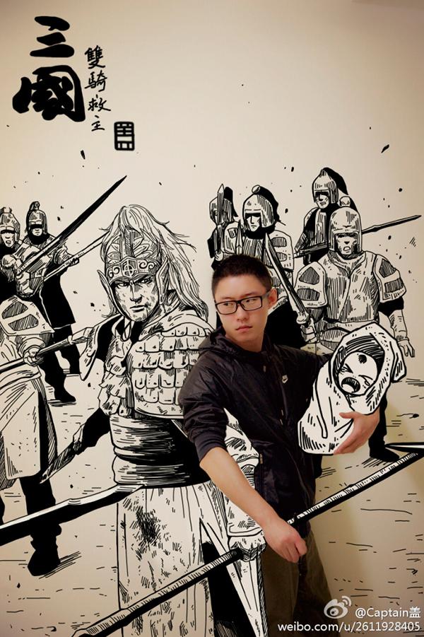 3D-комиксы ©Gaikuo-Captain. Телепортация в манга. 40 работ