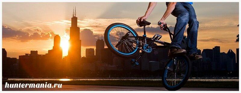 BMX велосипед-экстремал