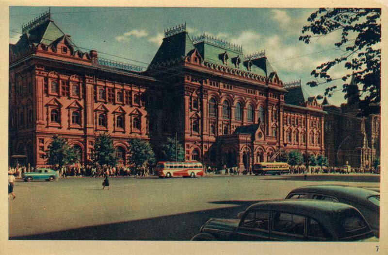 Музей В.И. Ленина