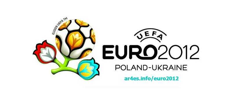 ЕВРО-2012: Чемпионат Европы по футболу в Польше и Украине