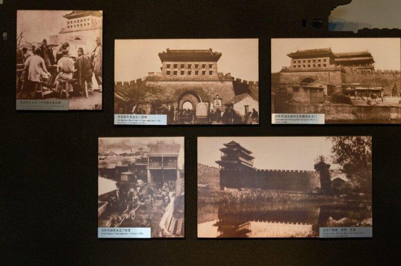 Старые фотографии крепостной стены и башен