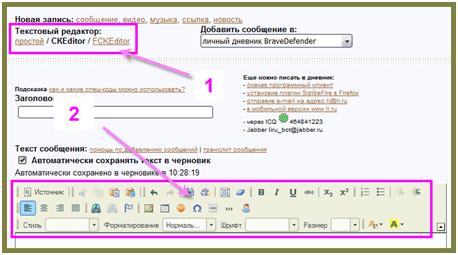 Удобные кнопки расширенного редактора