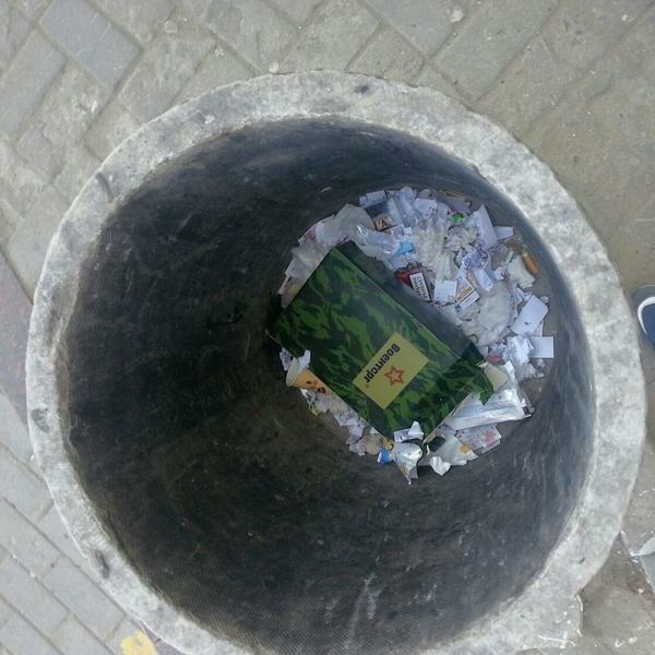 Doneck.jpg