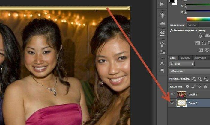 Как вставить фотографию в рамочку (обновлено)
