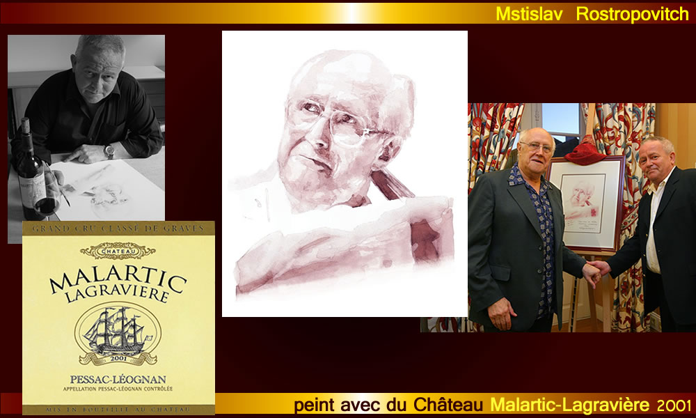 Philippe Dufrenoy - винная живопись.  Chateau и Chateau