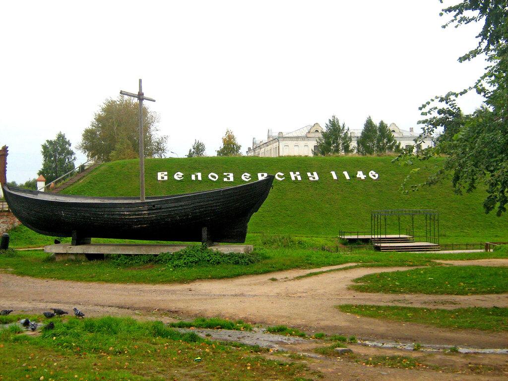 Белозерск, города России