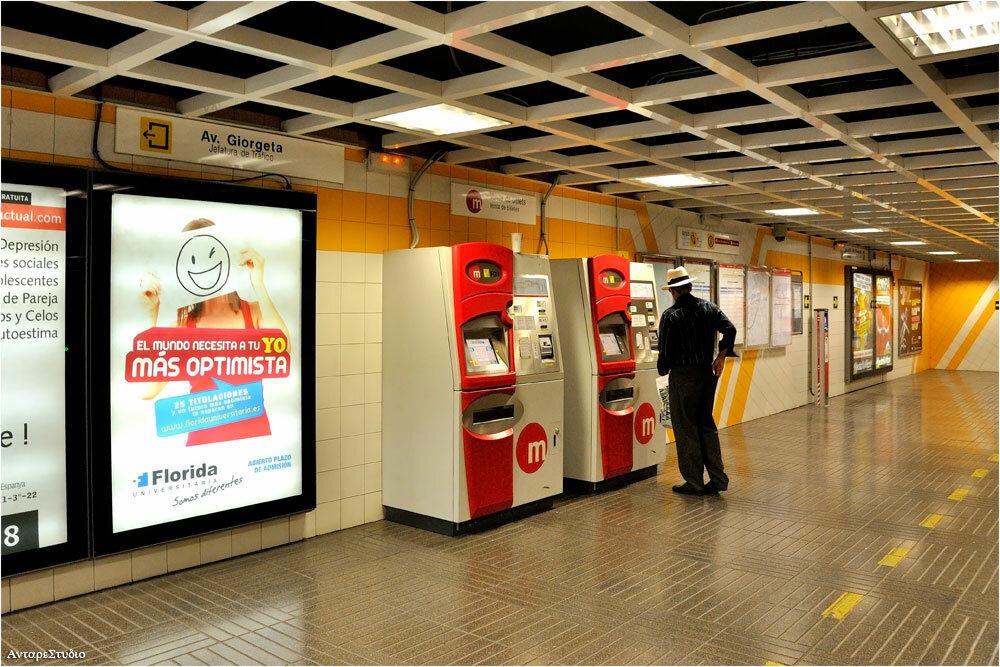 Станция метро Хоакин Соролья