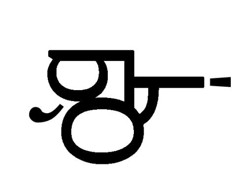 Visual poetry. Визуальный алфавит от Satu Kaikkonen