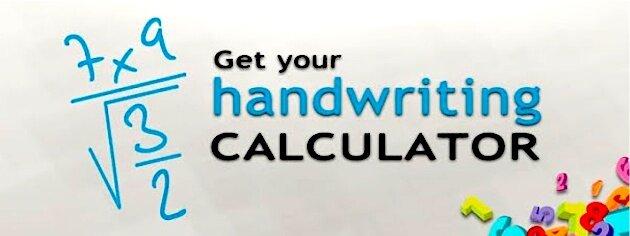 My Script Calculator - бесплатный калькулятор с рукописным вводом для iPhone и iPad