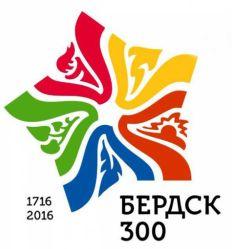 логотип 300.jpg