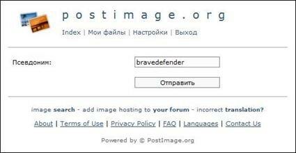 Хостинг изображений postimage