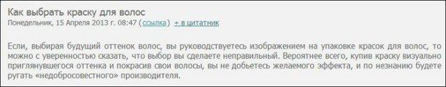 Для любителей поисковика Яндекс
