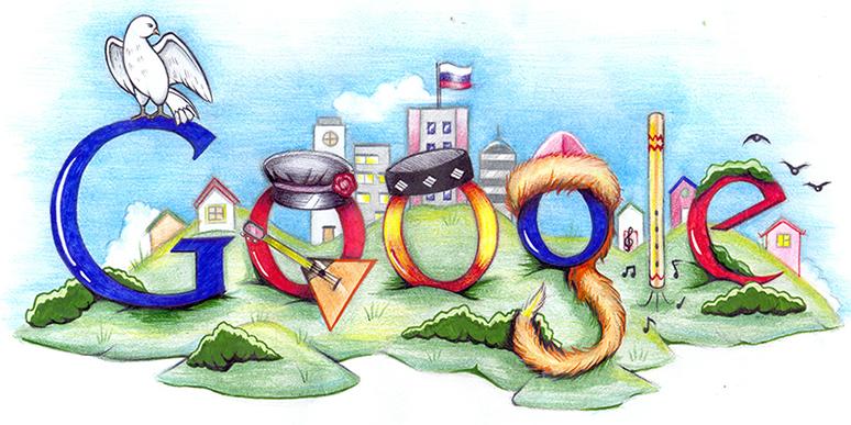 """Doodle 4 Google. Конкурс логотипов на тему """"Мой город. Моя страна"""". Российские школьники - Гуглу"""