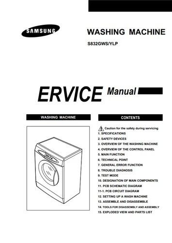 Сервис мануал к стиральной машине Samsung S832