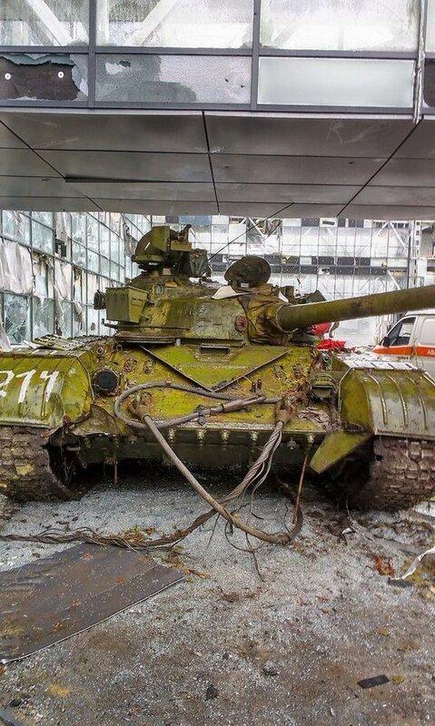 201410_Донецк_АП_трофейный Т-64А.jpg