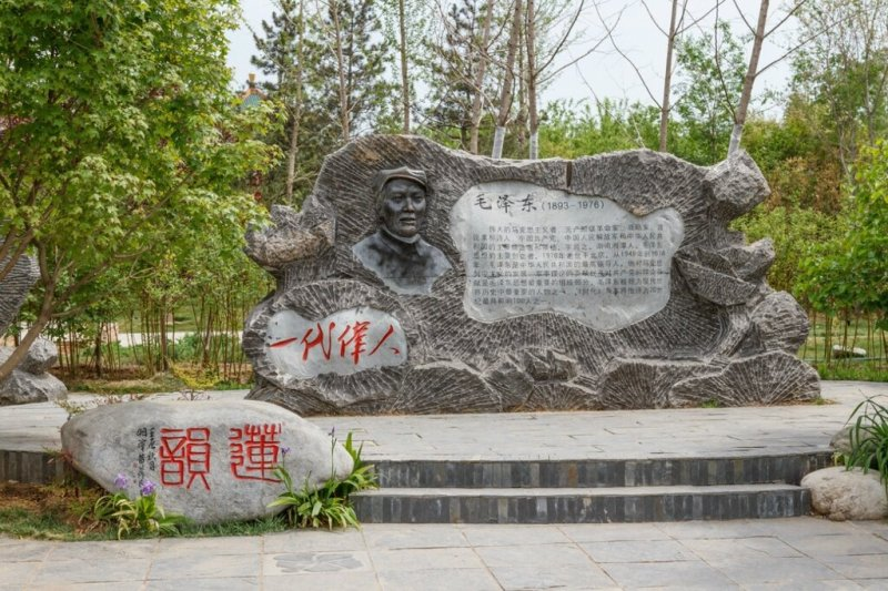 Сад Сянтань, парк-выставка садов, Пекин