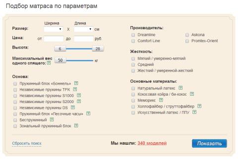 Изготовление матрасов нестандартных размеров в Санкт Петербурге