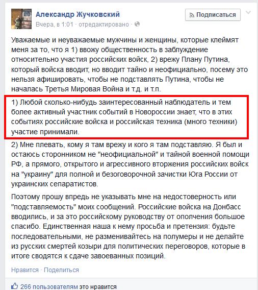 20140928_Александр Жучковский.png