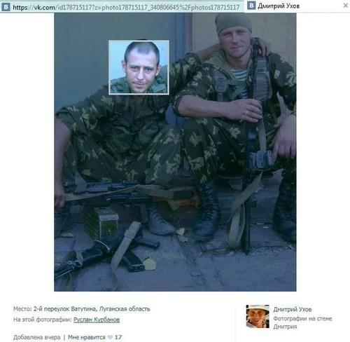 ВЧ 27777 в Украине_04.jpg