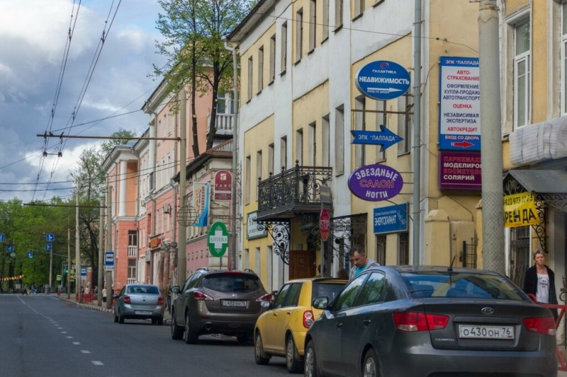 Улица, Ярославль