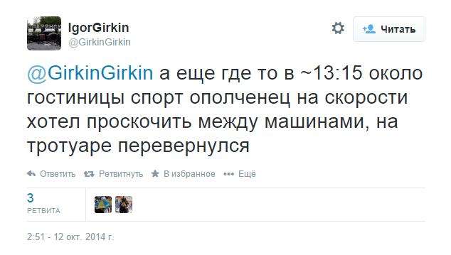 20141011_самоубой2.PNG