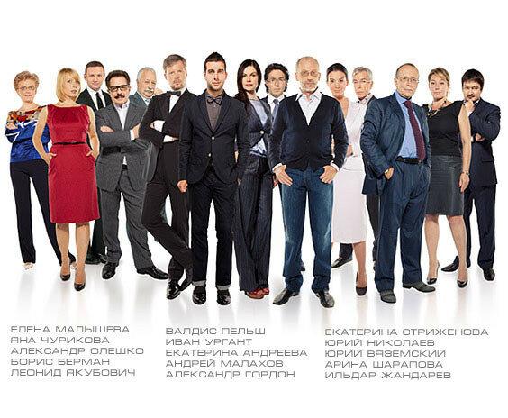 Хто всі ці люди на головній сторінці Першого каналу
