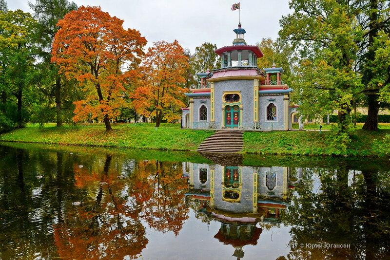 Золотая осень в музее заповеднике Царское Село