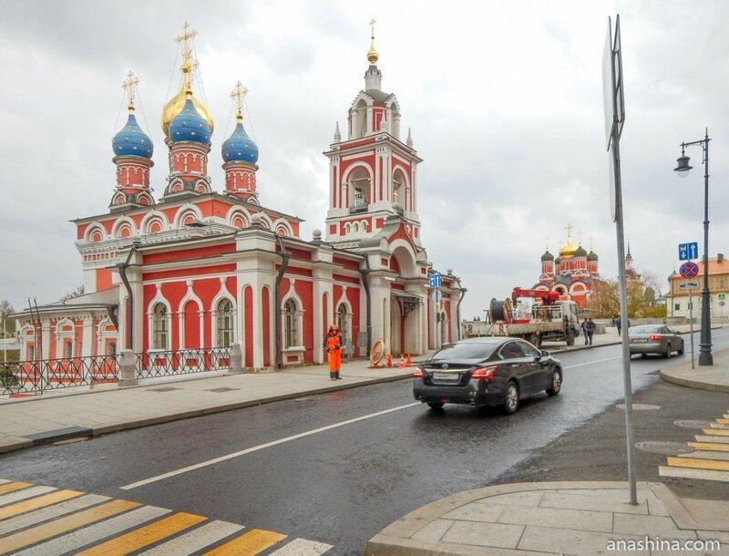 Старинные церкви на Варварке, Москва