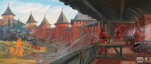 Крепость (2014)